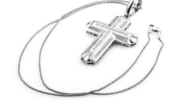 LB Exclusive LB Exclusive 14K White Gold Diamond Thick Cross Pendant Necklace IO-24-031616
