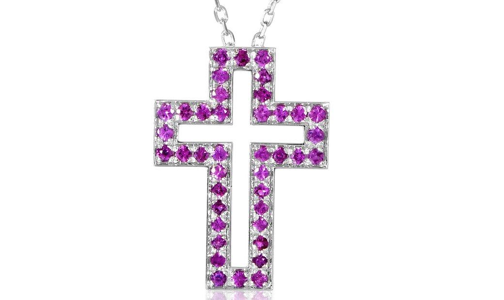 Boucheron Boucheron 18K White Gold Ruby Cross Pendant Necklace