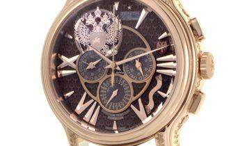 Zenith El Primero Last Tsar Watch 18.1260.4005/7