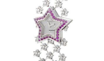 Chanel Poussière d'Étoile Comète Ladies Watch AR077300