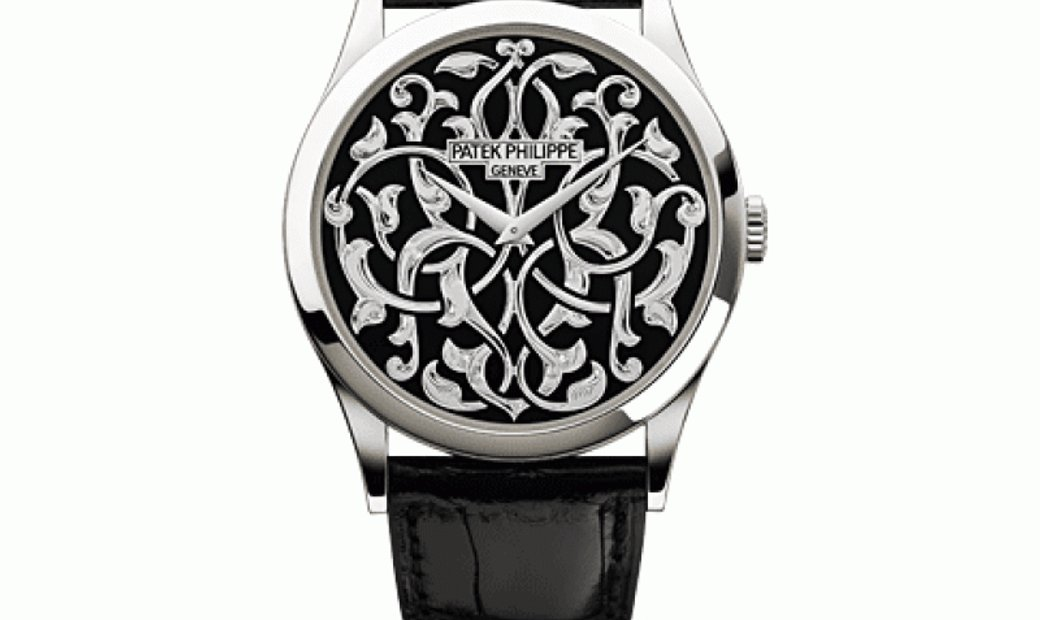 PATEK PHILIPPE NEW & LIMITED 5088/100P CALATRAVA BLACK DIAL WATCH