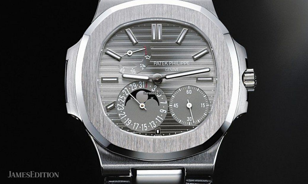 Patek Philippe [NEW] WG Power Reserve Moonphase Nautilus B&P 5712G-001
