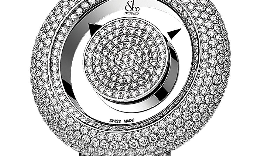 Jacob & Co. 捷克豹 NEW Brilliant Mystery Pave Diamonds 44mm BM556.30.RD.RD.A (Retail:HK$801,800)