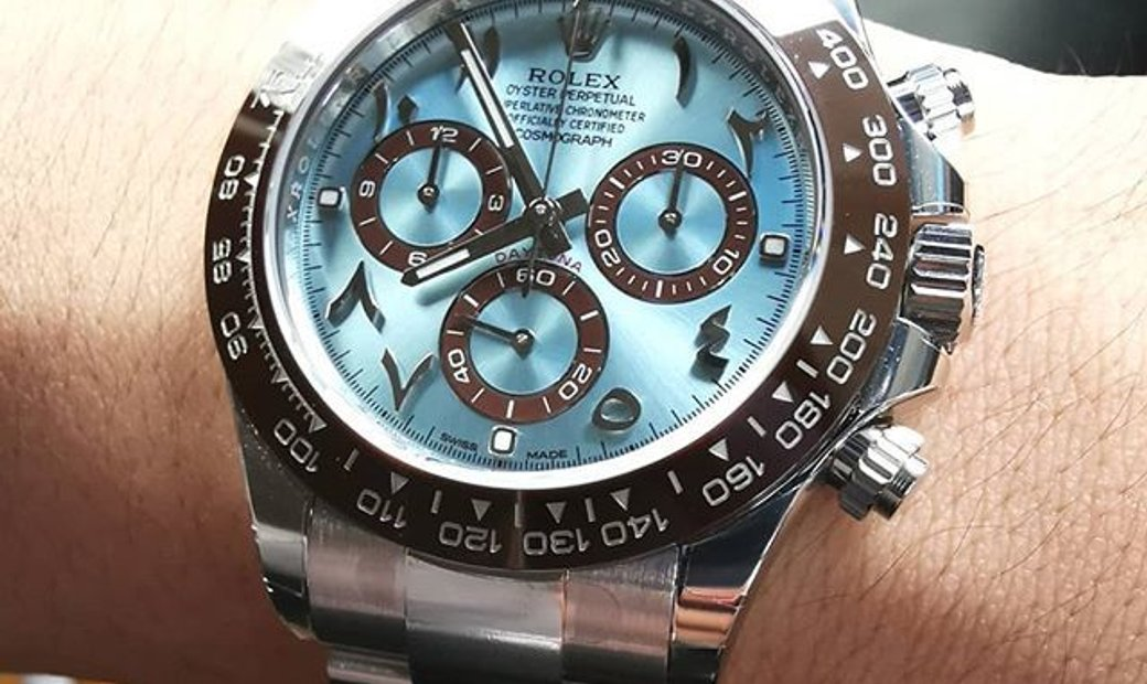 Rolex NEW Oyster Perpetual Cosmograph Ice Blue Daytona 116506 Middle East Edition