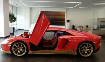 Lamborghini Aventador LP 700-4 MIURA HOMAGE 1 OF 50 NEW NOW