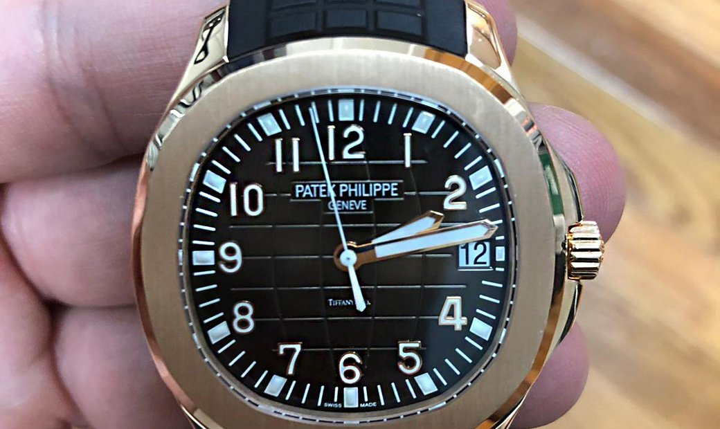 "Patek Philippe ""Tiffany & Co."" 5167R Aquanaut Brown Dial Rose Gold Rare Watch"