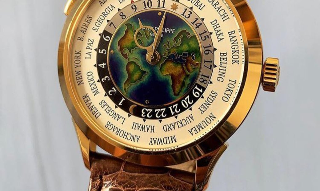Patek Philippe [2019 NEW MODEL] Complications World Time Yellow Gold 5231J