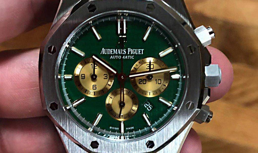 """Audemars Piguet 26332PT Royal Oak Chronograph 41mm Platinum """"THE HOUR GLASS"""""""