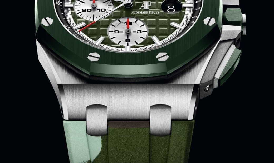 Audemars Piguet [NEW] Stainless Steel Green Camouflage 26400SO