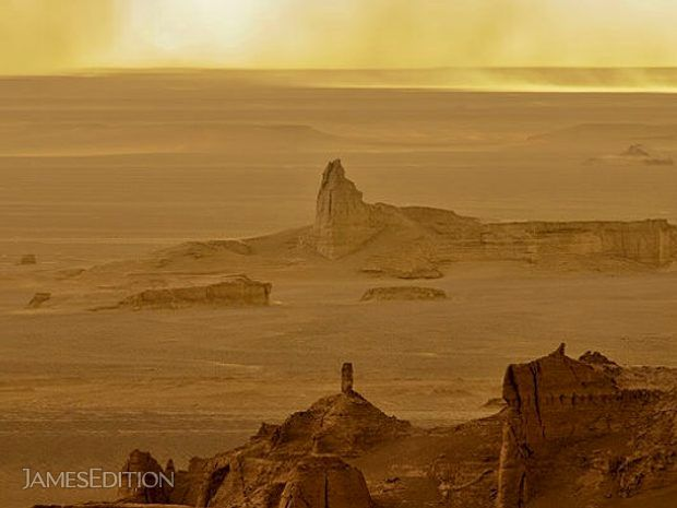 Iran Desert Tour (541703)