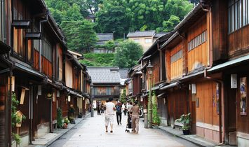 Voyage to the Heart of Japan (10D/9N)