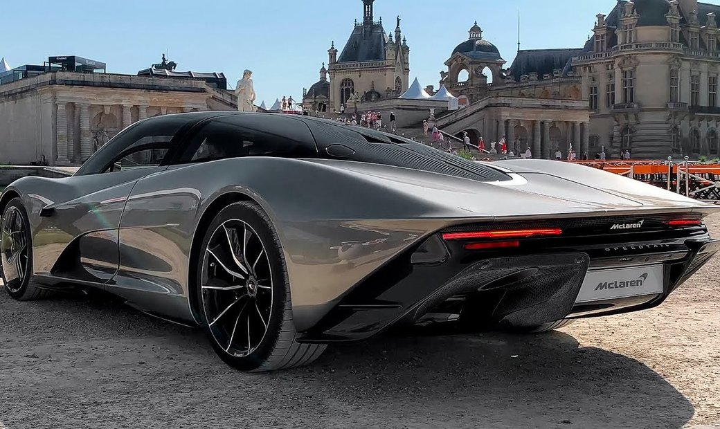 McLaren Speedtail Slot