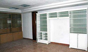 Madrid Shop