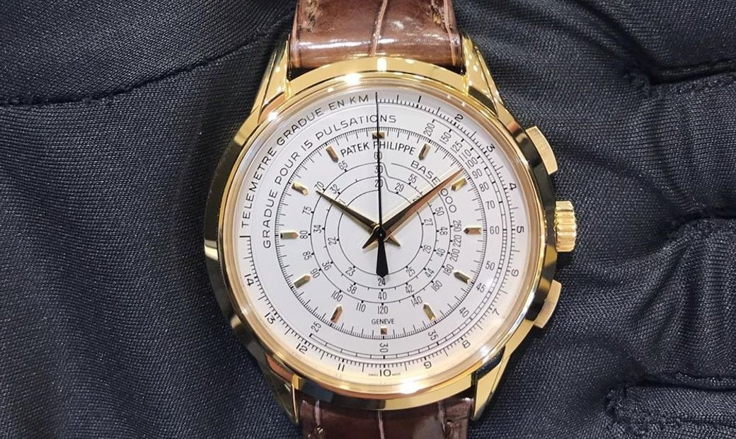 Patek Philippe 175TH Anniversary Collection 5975J-001 Multi-scale Chronograph