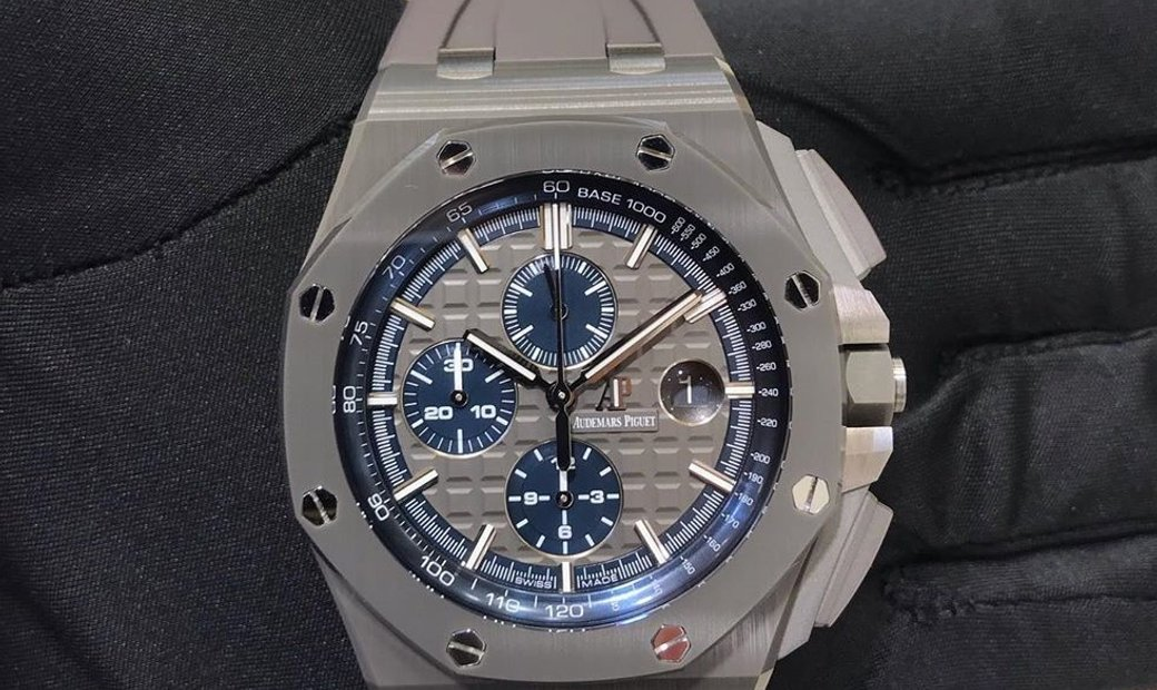 Audemars Piguet Royal Oak Offshore 26405CG.OO.A004CA.01
