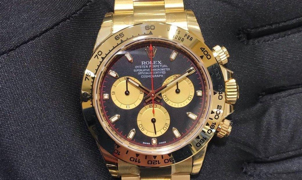 Rolex Daytona  116508-0009 Yellow Gold Paul Newman Dial