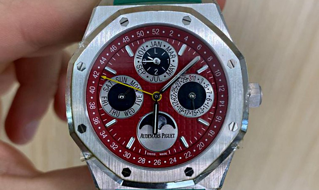 Audemars Piguet Royal Oak Perpetual Calendar Thailand White Gold 41mm 26607BC.OO.1220BC.01