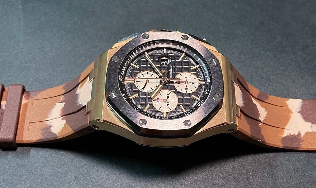 Audemars Piguet Royal Oak Offshore 26401RO.OO.A087CA.01 18 k Rose Gold Camouflage