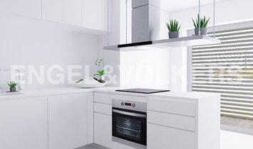 Apartment T4 In Condominium In Estoril, Cascais