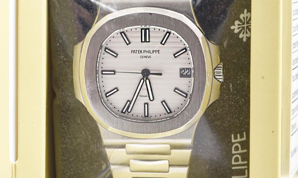 "Patek Philippe ""Tiffany & Co."" [NEW][SEALED] Nautilus White Dial Stainless Steel 5711/1A"