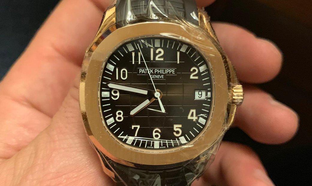 Patek Philippe [NEW] 5167R Aquanaut Brown Dial Rose Gold Mens Watch