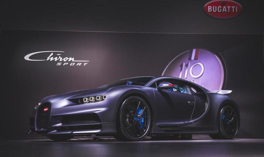 2020 Bugatti Chiron 4x4