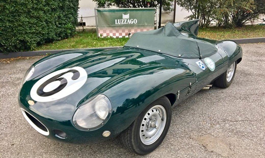 1974 Jaguar D-Type