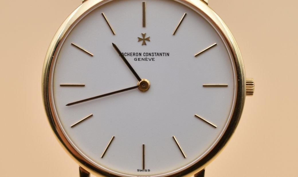 Vacheron Constantin Patrimony Ultra Thin