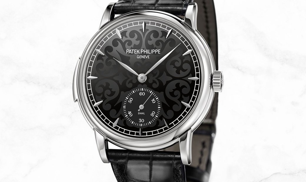 Patek Philippe Grand Complications 5078G Minute Repeater