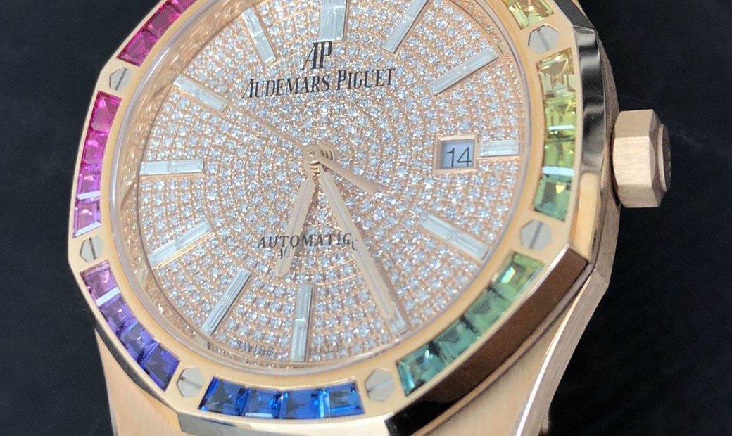 Audemars Piguet Royal Oak 15413OR.YY.1220OR.01 Rainbow Diamond Pave Dial