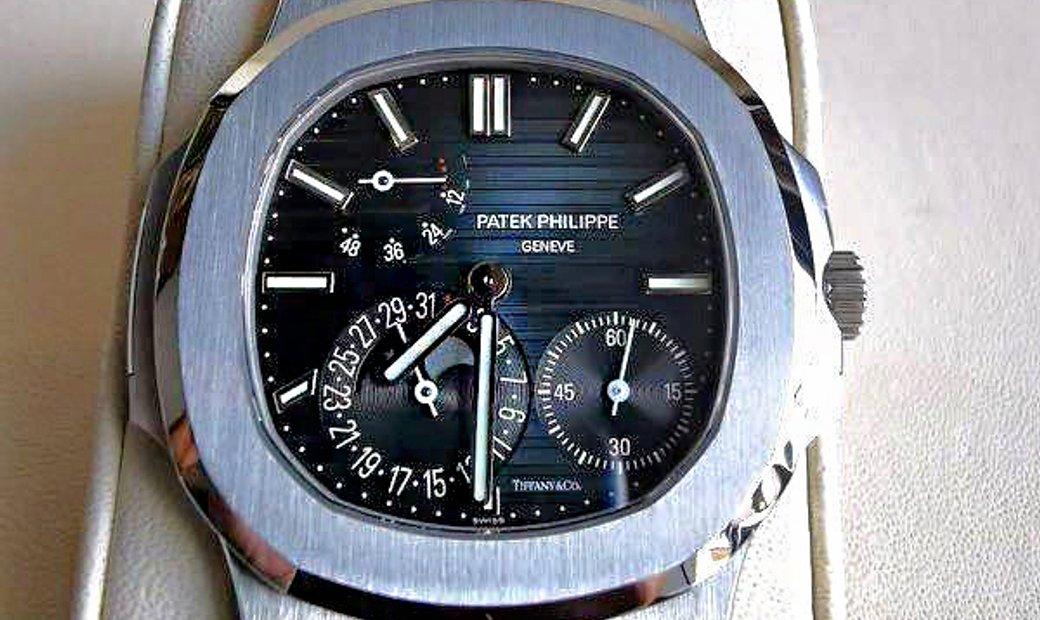 "Patek Philippe ""Tiffany & Co."" 5712/1A Steel Nautilus Blue Dial"