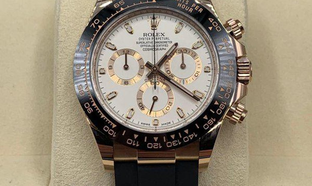Rolex Daytona Cosmograph 116515LN-0019  18 Ct Everose Gold Ivory Coloured Dial