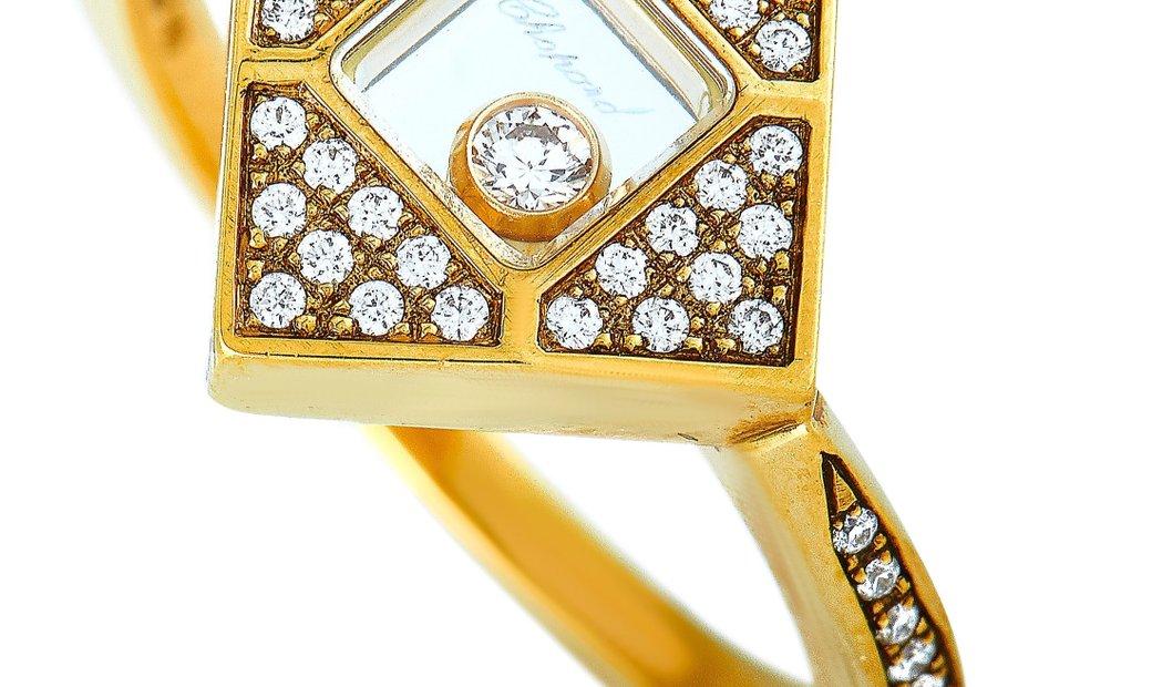 Chopard Chopard Happy Diamonds 18K Yellow Gold and Diamond Ring