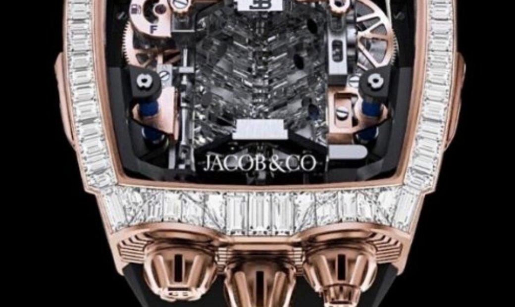 Jacob & Co. 捷克豹 [NEW] Bugatti Chiron Rose Gold Baguette 16 Cylinder Tourbillon BU800.40.AA.AA.ABRUA