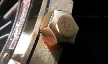 Audemars Piguet Royal Oak  26516OR.ZZ.1220OR.01 Extra-Thin