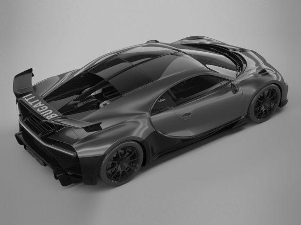 2021 Bugatti Chiron  (11063891)