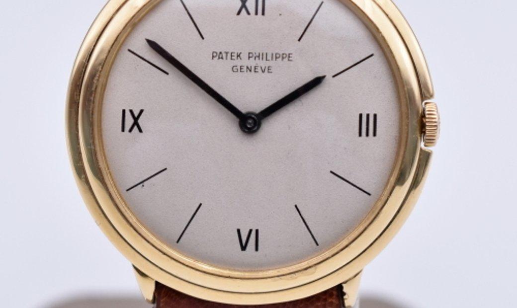 """Patek Philippe Calatrava """"Disco Volante"""""""