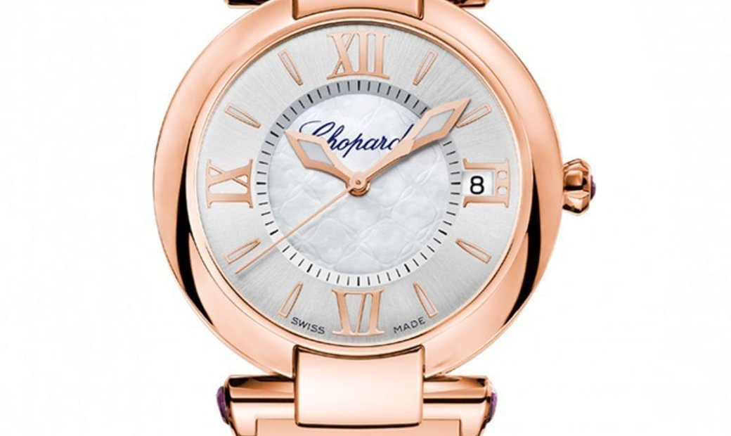 Chopard Imperiale Automatic 36mm 18K Rose Gold 384822-5003