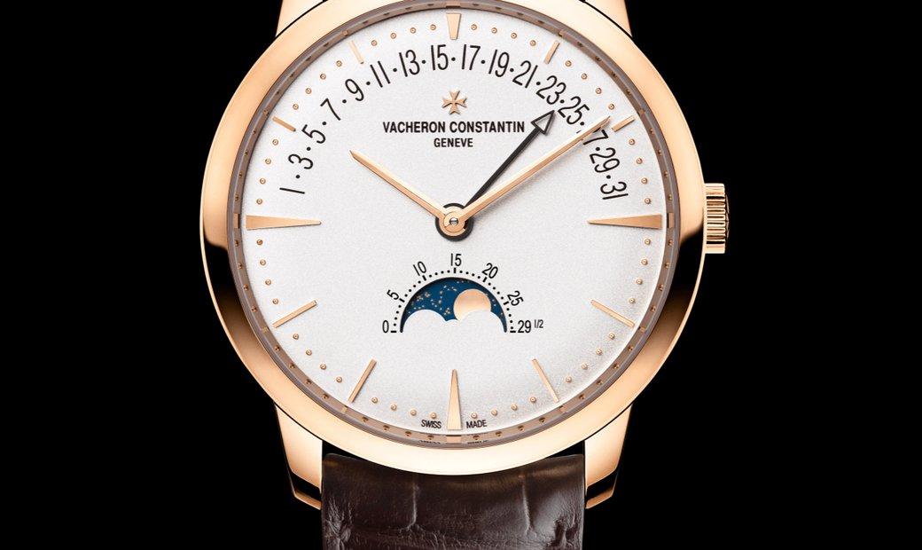 Vacheron Constantin [NEW] Patrimony Moon Phase Retrograde Date 44010U/000R-B329 (Retail:HK$326,000)