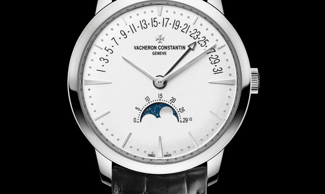 Vacheron Constantin [NEW] Patrimony Moon Phase Retrograde Date 4010U/000G-B330 (Retail:HK$326,000)