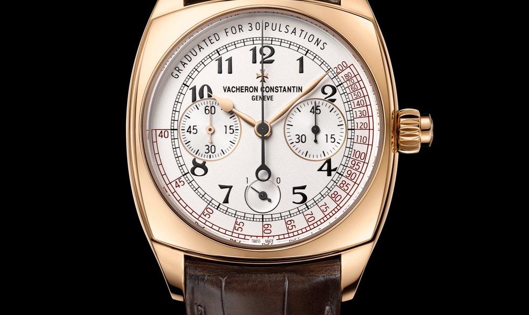 Vacheron Constantin [NEW] Harmony Chronograph 5300S/000R-B124 (Retail:HK$434,000)