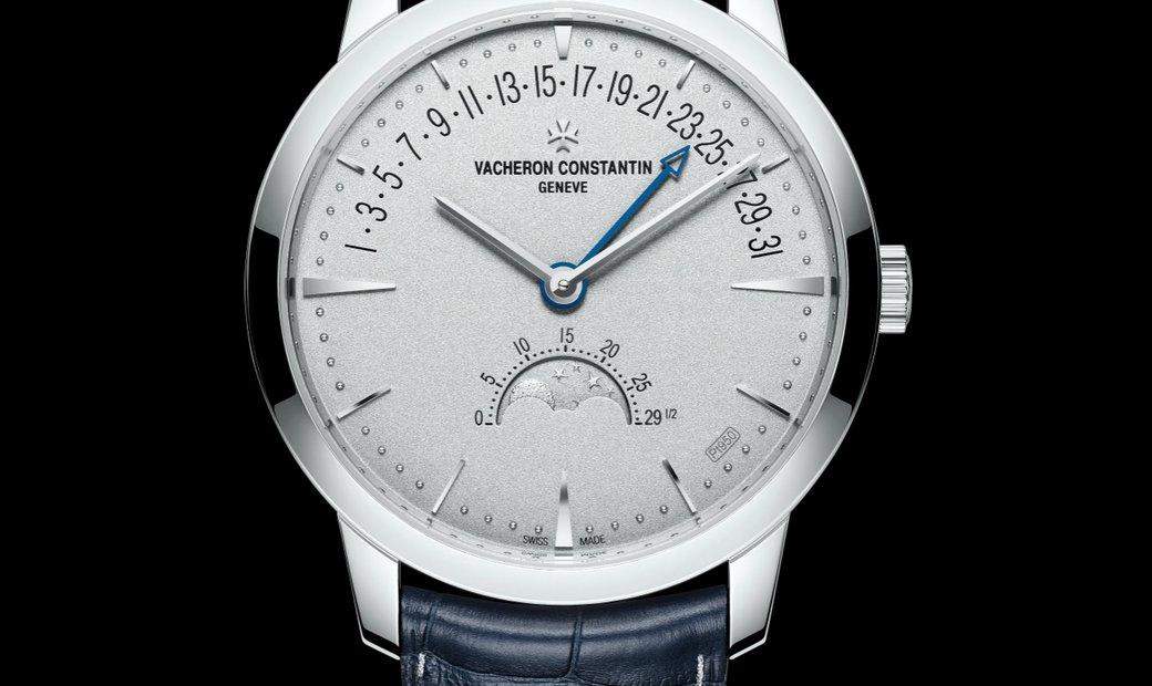 Vacheron Constantin Patrimony Moonphase and Retrograde Date 4010U/000P-B545 (Retail:HK$545,000)