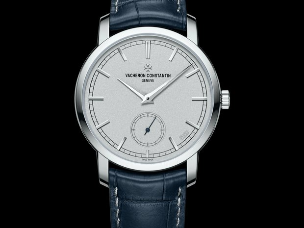 Vacheron Constantin 82172/000P-B527 TRADITIONNELLE EXCELL... (11122452)