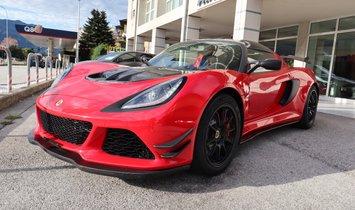 2017 Lotus Exige