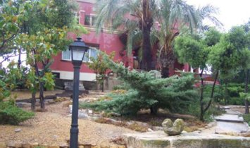 Villa en Busot, Comunidad Valenciana, España 1