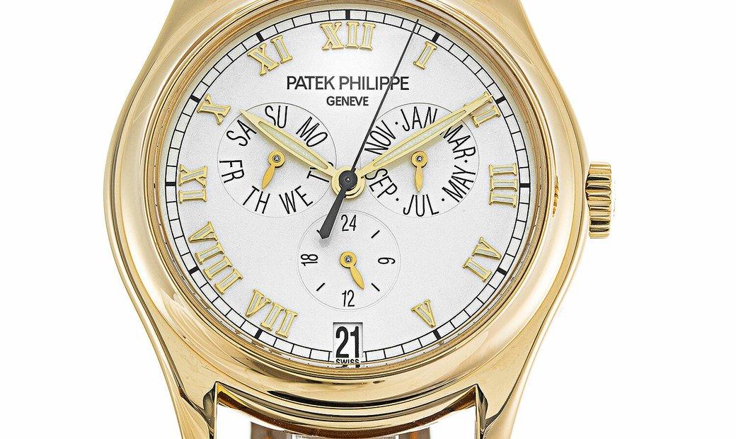 Patek Philippe Annual Calendar 5035J-001
