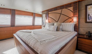 FUGITIVE *Name Reserved* 125' (38.10m) Northcoast Yachts 2011