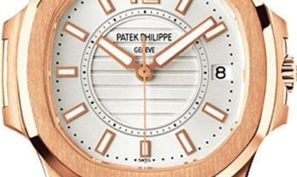 Patek Philippe Nautilus 7011/1r-001