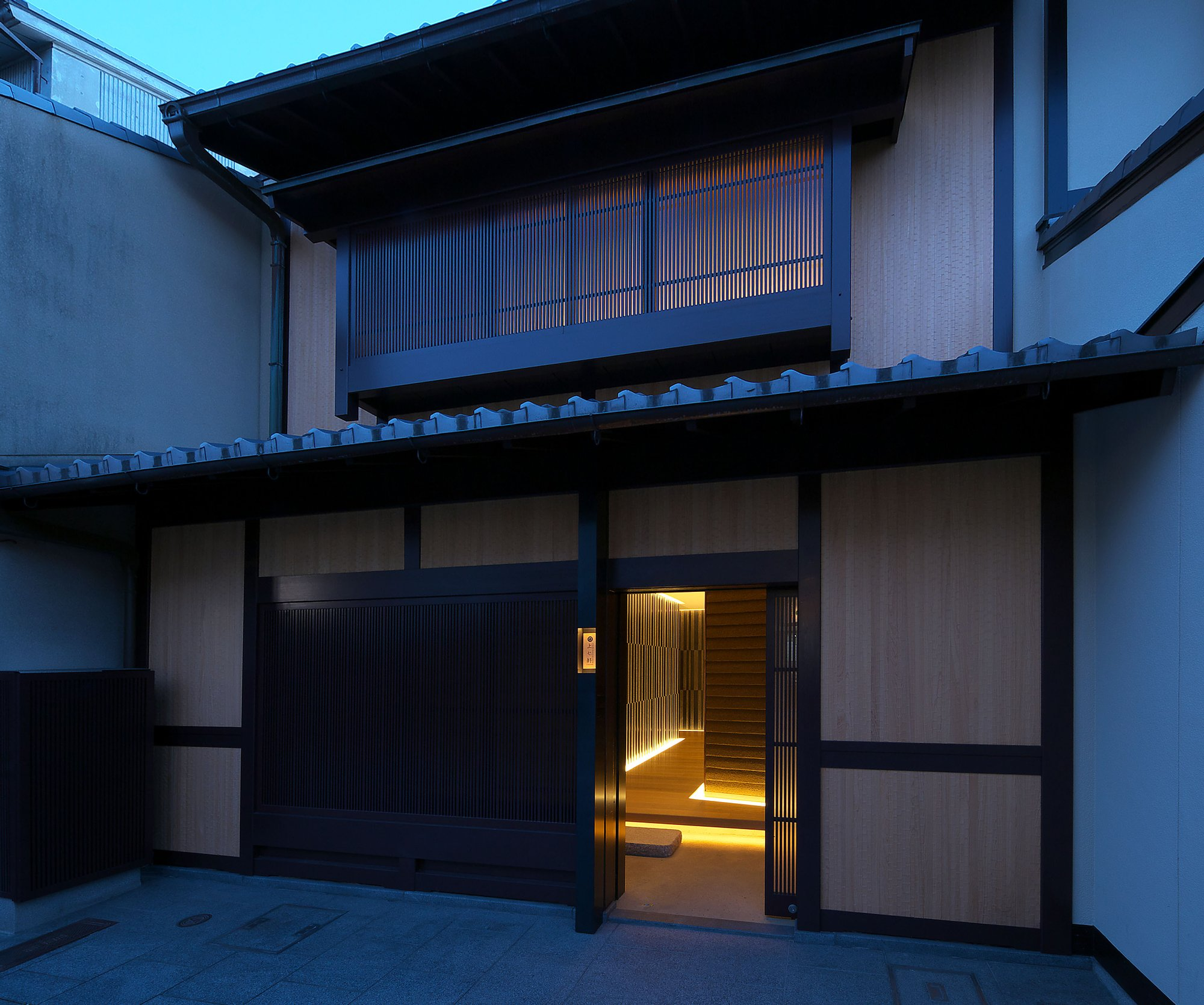 House in Shinseicho, Kyoto, Japan 1