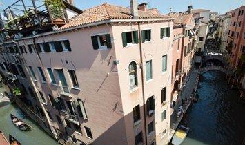 Апартаменты в Венето, Италия 1
